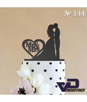 """Топпер №144 """"Жених и невеста - Mr&Mrs"""""""