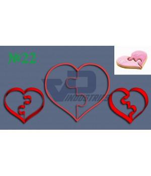 """Вырубка №22 """"Сердце из двух половинок"""" с разрезом"""