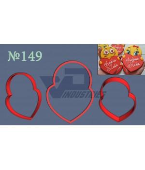 """Вырубка №149 """"Смайлик с сердечком"""""""