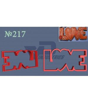 """Вырубка №217 """"LOVE"""" (с сердцем)"""