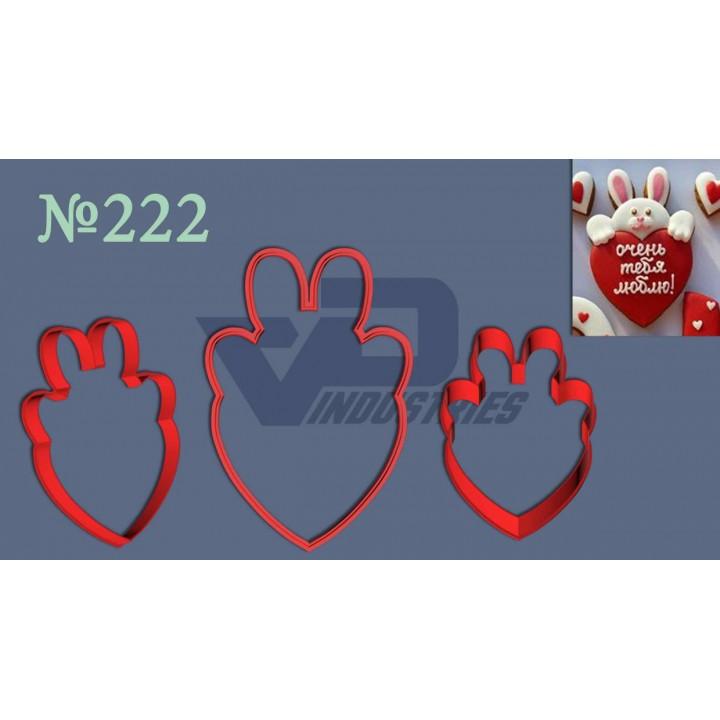"""Вырубка №222 """"Зайчик с сердцем"""""""