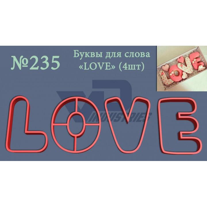 "Вырубка №235 ""Буквы для слова - LOVE"""