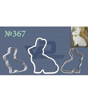 """Вырубка №367 """"Кролик"""""""