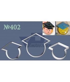 """Вырубка №402 """"Смайлик в академической шапочке"""""""