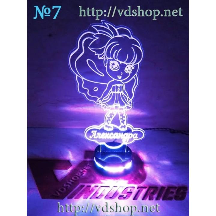 """Светильник-ночник """"Маленькая фея"""" с именем"""