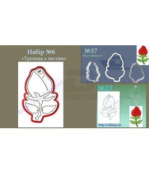 """Набор №6 """"Роза с листиками"""""""