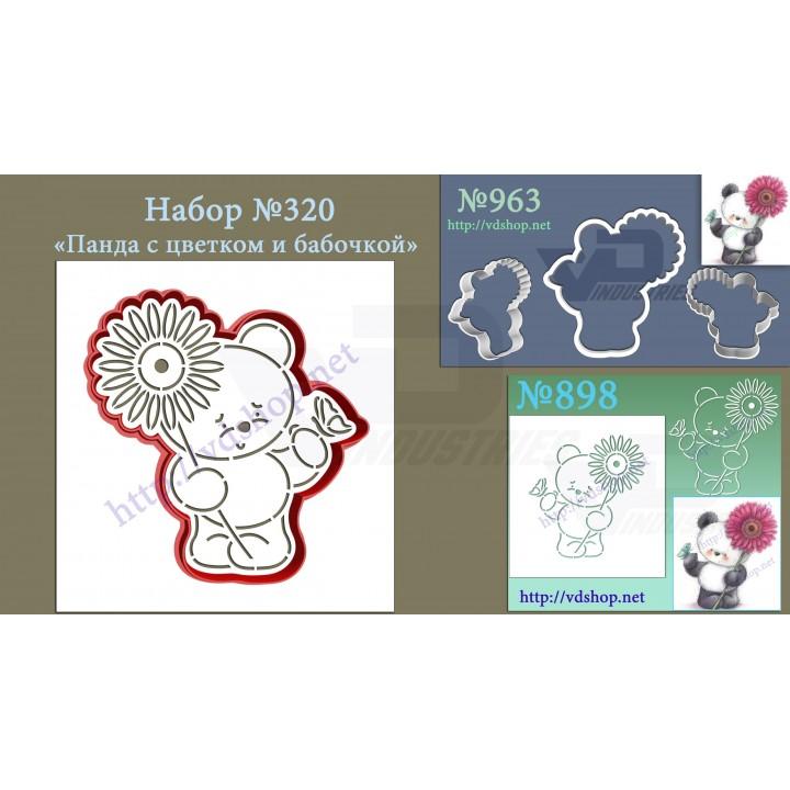 """Набор №320 """"Панда с цветком и бабочкой"""""""