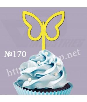 """Топпер №170 """"Бабочка"""""""