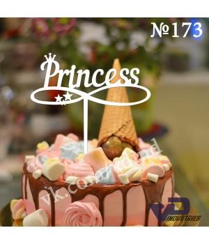"Топпер №173 ""Princess"""