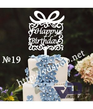 "Топпер №19 ""Happy Birthday"""