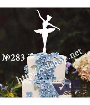 """Топпер №283 """"Балерина"""""""