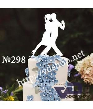 """Топпер №298 """"Танцующая пара"""""""
