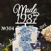 """Топпер №304 """"Made in 1987"""""""