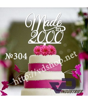 """Топпер №304 """"Made in 2000"""""""