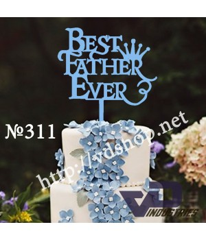 "Топпер №311 ""Best Father Ever"""