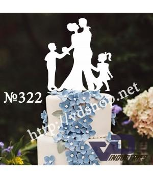 """Топпер №322 """"Семья из 4х человек"""" мама, папа сын и дочка"""
