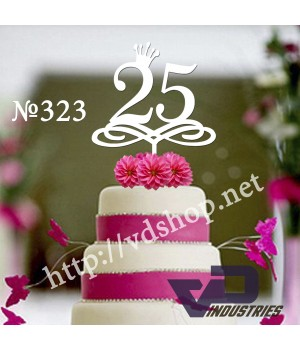 "Топпер №323 ""Цифра 25 с короной"""
