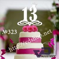 "Топпер №323 ""Цифра 13 с короной"""