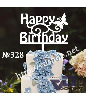 "Топпер №328 ""Happy Birthday"""
