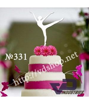 """Топпер №331 """"Балерина"""""""