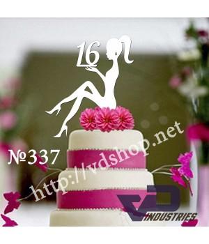"""Топпер №337 """"Девушка на торте, с цифрой 16"""""""