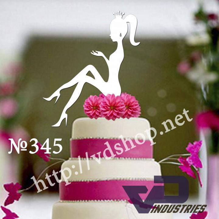 "Топпер №345 ""Принцесса сидит на торте"""