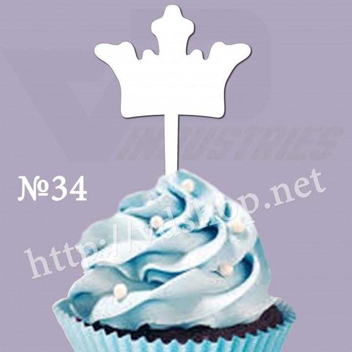 "Топпер №34 ""Корона"""