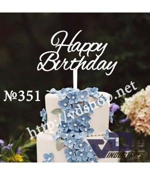 "Топпер № 351 ""Happy Birthday"""