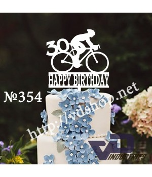"Топпер №354 ""Happy Birthday с велосипедистом"""