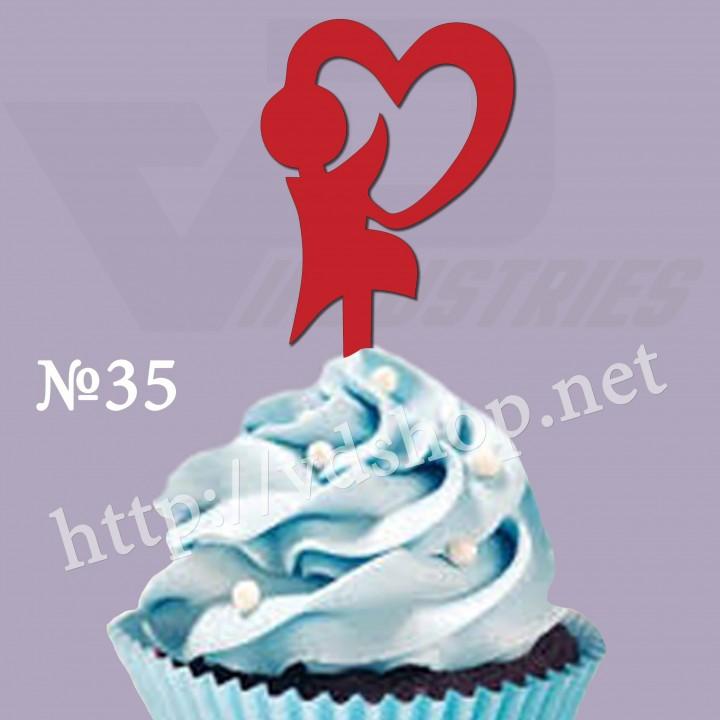 """Топпер №35 """"Человечек с сердцем"""""""