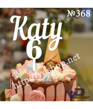 "Топпер №368 ""Katy 6"""