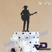 """Топпер №370 """"Гитарист"""""""