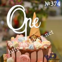 "Топпер №374 ""One"""