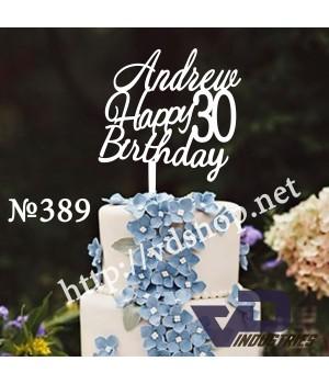 """Топпер №389 """"Andrew Happy Birthday 30"""""""