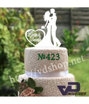 """Топпер №423 """"Жених и невеста с именами в сердце"""""""