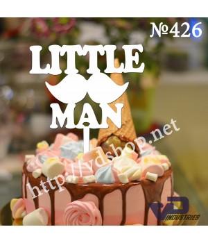 "Топпер №426 ""LITTLE MAN"""