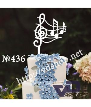 """Топпер №436 """"Скрипичный ключ с нотами"""""""