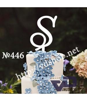 "Топпер №446 ""Буква S"""