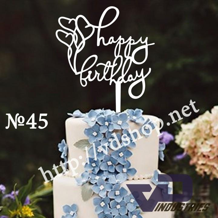 """Топпер №45 """"happy birthday"""""""