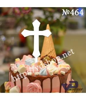 "Топпер №464 ""Крест"""