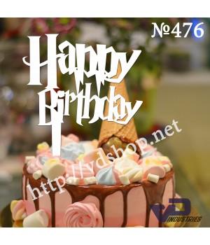 """Топпер №476 """"Happy Birthday"""""""