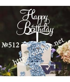 """Топпер №512 """"Happy Birthday"""""""