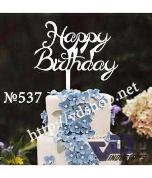 """Топпер №537 """"Happy Birthday"""""""