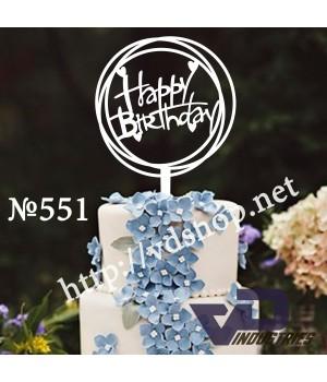 """Топпер №551 """"Happy Birthday"""""""