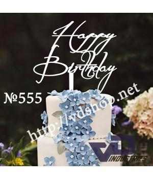 """Топпер №555 """"Happy Birthday"""""""