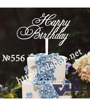"""Топпер №556 """"Happy Birthday"""""""