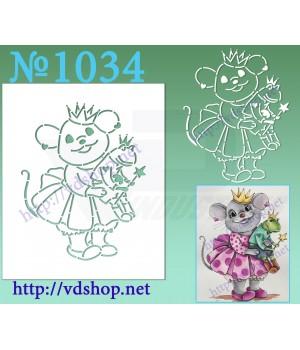 """Трафарет многоразовый контурный №1034 """"Мышка принцесса с жабкой"""""""