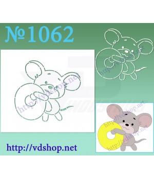 """Трафарет многоразовый контурный №1062 """"Мышка с цифрой 0"""""""