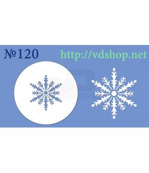 """Трафарет для расписного пряника №120 """"Снежинка"""""""