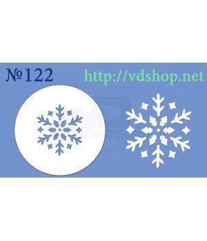 """Трафарет для расписного пряника №122 """"Снежинка"""""""